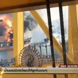 タイ東部の港で韓国コンテナ船が爆発…25人負傷