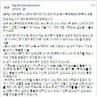 【反省】BTS事務所が一連の騒動謝罪、米ユダヤ団体に謝罪書簡送るも日本の原爆被害者団体には送らず