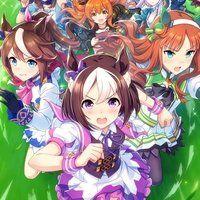 ウマ娘ゲームアプリOP曲名「GIRLS' LEGEND U」【やっとみんな会えたね~】