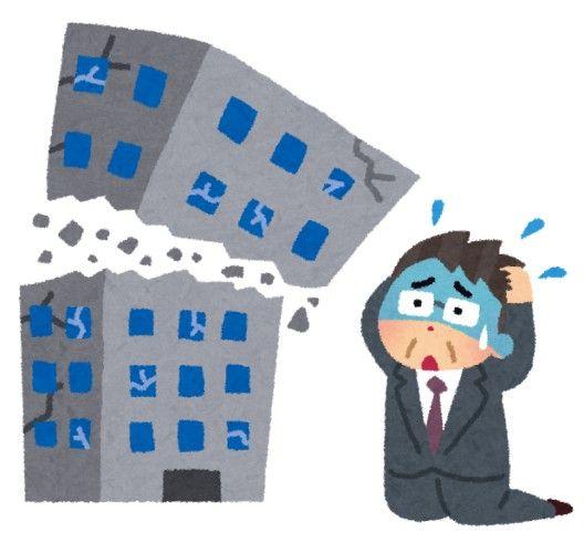 都内の企業倒産件数、前年よりも10%も増加