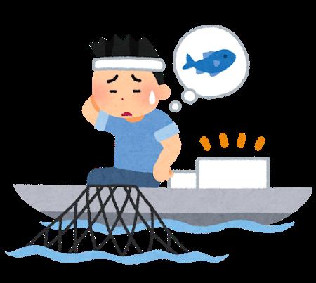 【ブランド魚】「魚津寒ハギ(ウマヅラハギ」)記録的不漁 暖冬影響か?過去10年で最少 嘆く漁師「ゼロに近い」/富山