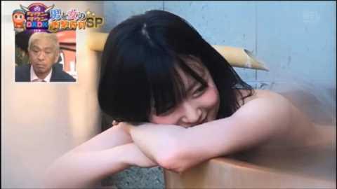【ポロリ事故】元NMB48須藤凜々花が混浴で全裸写真を公開…⇒乳輪ポロリ、妊娠で黒ずんでいる…