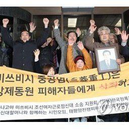 【韓国の反応】いわゆる徴用工訴訟の原告と韓国企業「私たちはムン政府に何の説明も受けていない」