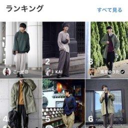これが日本の限界… 秋のメンズファッションランキング、もうめちゃくちゃwww