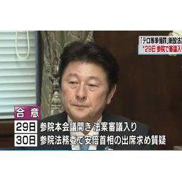 【ワロタw】民進党、共謀罪の審議入り表明した結果→ぱよ団からフルボッコwww