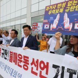 韓国人「韓中日すべてに叩かれる唯一の企業」