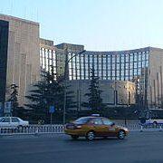 中国人民銀行が緊急声明