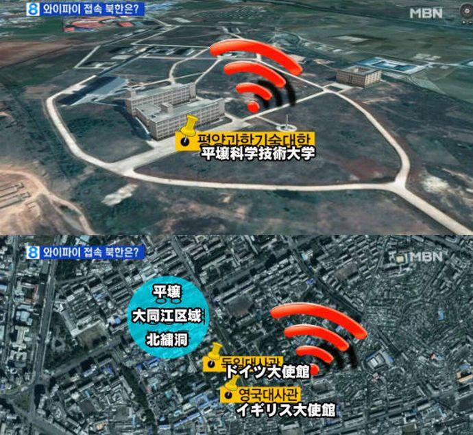 北朝鮮でWi-Fiが入り市民に大人気なスポット…勝手に使うと死刑?