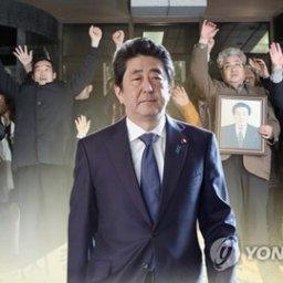 【韓国の反応】日本国民80.9%「韓国への強硬対応を支持する」