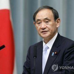 【韓国の反応】李洛淵首相「日本は過激な発言の自制を」→菅官房長官「韓国は国際法違反。今すぐ適切な措置をとるように」→また過激な発言を繰り返した!と韓国マスコミ