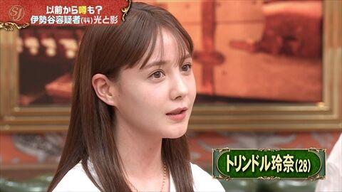 トリンドル玲奈の妹の瑠奈(26)が地上波テレビで凄いおっぱいを見せつけるwwwww(※画像あり)