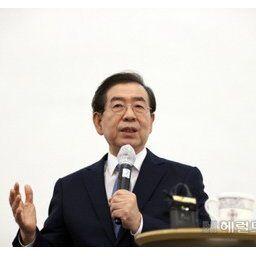 【韓国】記者「元ソウル市長のセクハラ問題、党次元の対応はするのか」 与党代表「故人への礼儀はないのかー!」 [動物園φ★]