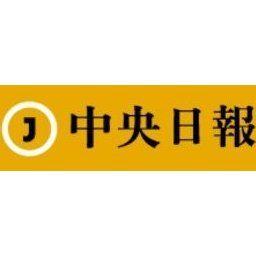 【韓国紙】「サンヨーに産業スパイ潜り込ませ、サムスンは頂点に立った。『LINE』も日本を掌握した」