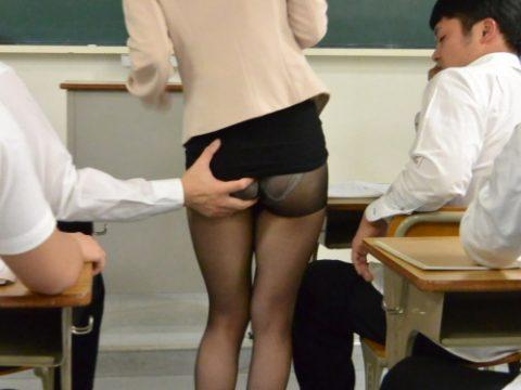 【画像20枚】美人女教師が授業中の男子生徒の脳内wwwwwwwwwwwwww
