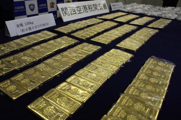 【拡散】中国人と韓国人が日本で と ん で も な い 違法密輸ビジネスを急展開!!! 消費税が反日外国人の食い物にされてるぞ!!!