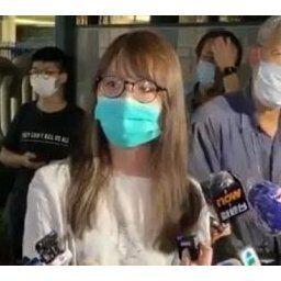 逮捕された香港の女神・周庭さん、保釈会見で中国共産党に喧嘩売る⇒結果www