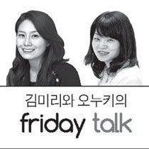 【韓国の反応】「日本では『かわいい』が絶賛…すらりとした韓国ガールグループが怖いという日本の男たちも」