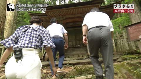 「ブラタモリ」近江友里恵アナのパンツが透ける放送事故wwwwww(※画像あり)