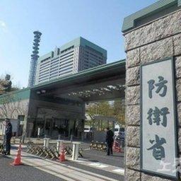日本の防衛省、韓国に軍事協議を提案=韓国の反応