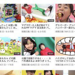 【悲報】ヒカキンさん、日本一から転落。子供をダシに金稼ぎしてるチャンネルに抜かれてしまう