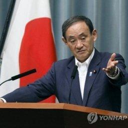 【韓国の反応】韓国マスコミ「毎日新聞でさえ『日本側が韓国政府の提案を拒否するのは当然』と主張」「安倍に否定的なテレビ朝日の報道ステーションですら…」