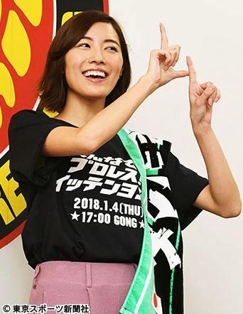 新日本プロレスからAKB松井珠理奈の永久追放を要求する! 【プロレス2chまとめ】