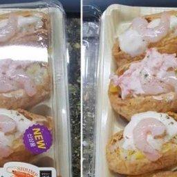 韓国人「韓国最大手のコンビニCUのカモフラージュされたいなり寿司をご覧ください」