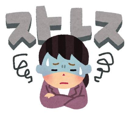 【精神崩壊】ストレスでスマホ1台ぶっ壊した。死ぬ度に枕をブン投げて鬱憤を晴らしていた。【モンスト】