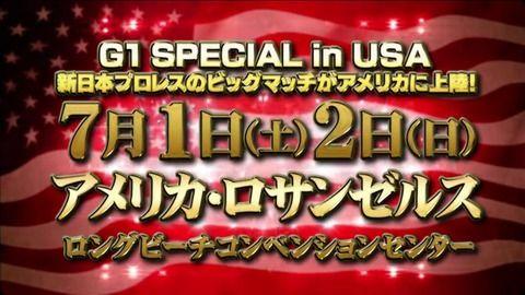 新日本ロスの大会名がG1スペシャル in USAってことは・・・【2chプロレスまとめ】