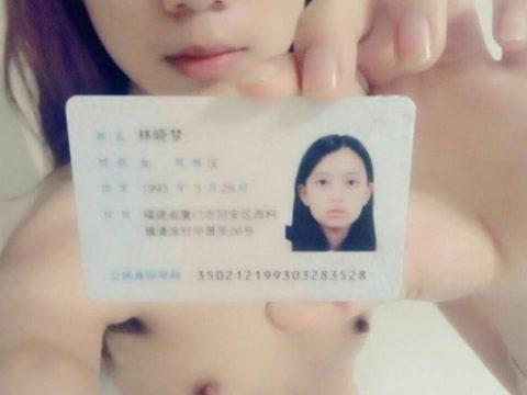 【闇深】裸ローンとかいう中国の闇深金融文化、怖い。(画像15枚)