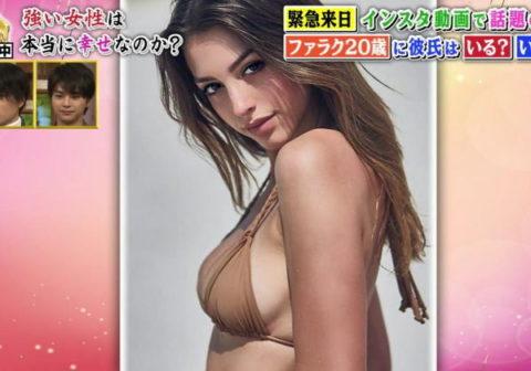 【ジャップ完敗】インスタで話題のモデル美女の横乳wwwwwwwwwwwwwwwwwwww