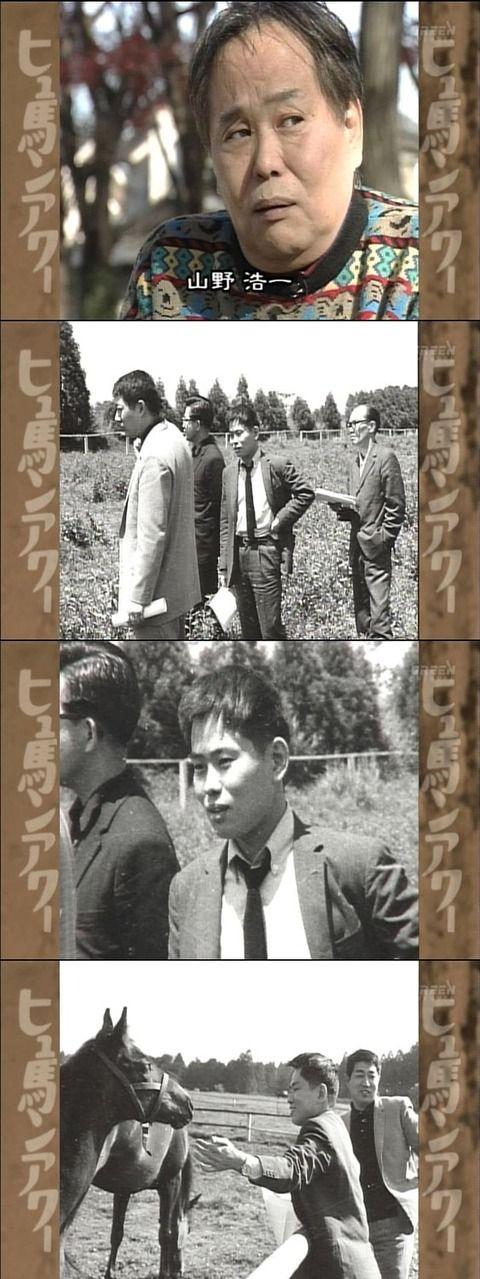 【競馬】血統評論家・山野浩一氏が死去!市丸博司・須田鷹雄らコメントあり!ラストのブログ内容で・・