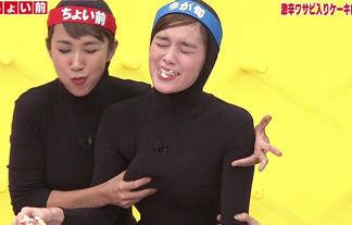 筧美和子、ガッツリ乳揉まれるwwこれは嫉妬不可避www【GIF動画&画像18枚】