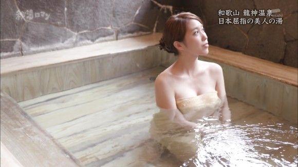 秘湯ロマンで秦瑞穂(26)のおっぱい入浴 part2