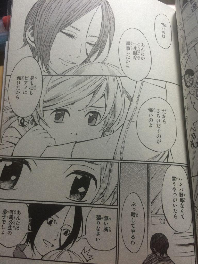 http://livedoor.blogimg.jp/akumari763-mangagazou/imgs/7/3/7363f419.jpg