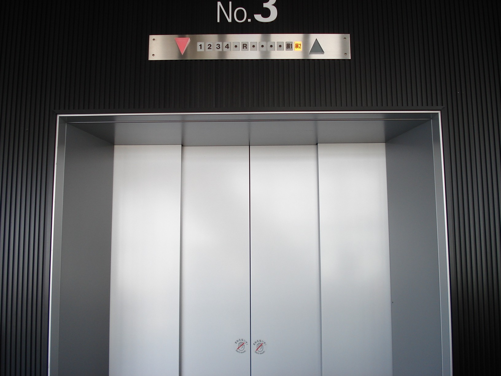 映画『悪夢のエレベーター』公式ブログ 10/10(土)全国ロードショー悪夢のエレベーター ~このウソ、ホントにキリがない。~                akumu_elevator