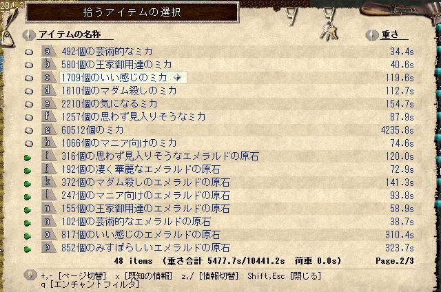 【elona】盗賊ギルドでプラチナ稼ぎ ...