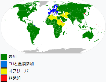 【WTO事務局長選】韓国候補「米国が盾がある、絶対に辞退しない!」バイデン氏「はやく辞退しろよ、米国はナイジェリア候補に1票だ」韓国「え?」