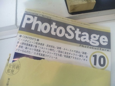20f881e1.jpg