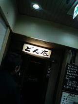 f3762ed3.jpg
