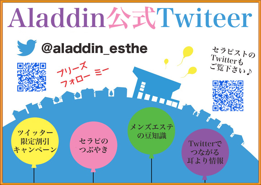 900-640-twitter