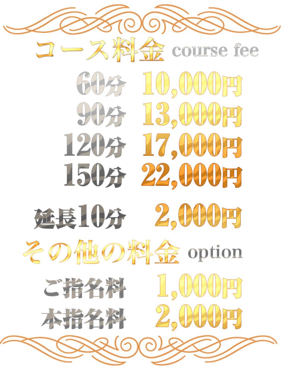950-1250-menu