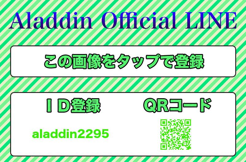 800-528-line