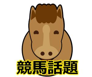 keibawadai