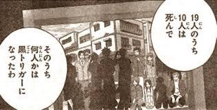 1533e1bb - 【ワートリ】黒トリガーの初起動時の使い方はなんでわかったのかな?