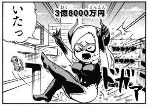 21544a0e - 【ヒロアカ】もしも上鳴君と芦戸さんが結婚したら