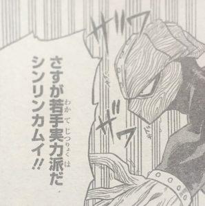3591e253 - 【ヒロアカ】最新10巻の感想【ネタバレ注意】