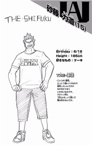 a3aa85ff - 【ヒロアカ】相澤先生を見ていると無個性の可能性が感じられる。