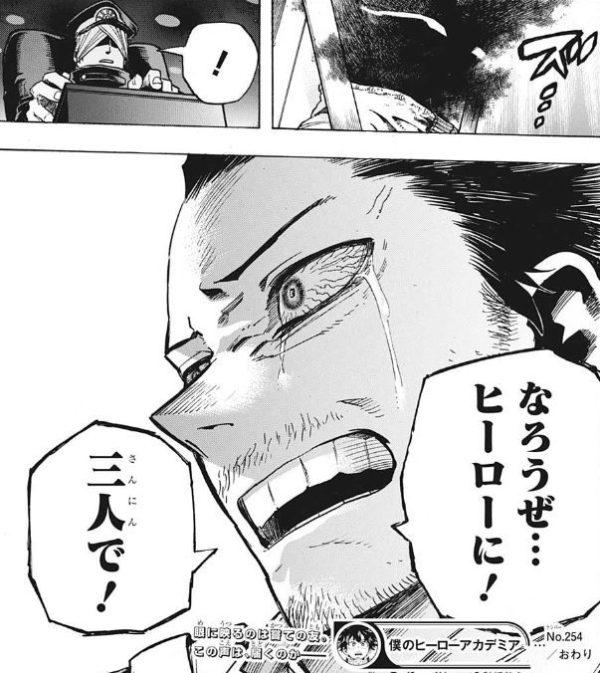 まじき ヒロアカ あ