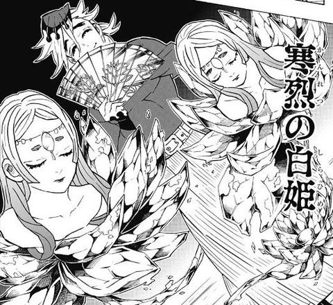 49165233 s - 【鬼滅の刃】童磨さん普通にクソ強いな